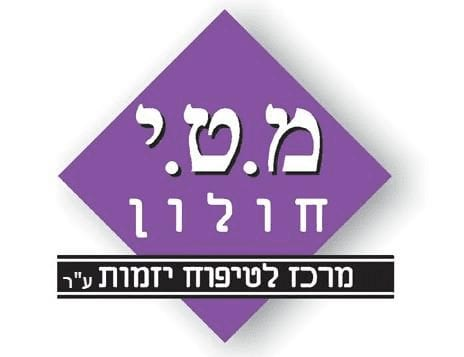 לוגו מטי חולון (1)....